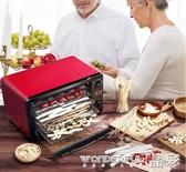 乾果機食品烘幹機家用小型水果幹果機寵物食物脫水風幹機肉LX雙12搶購