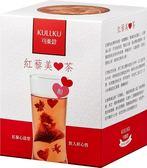 可樂穀 紅藜美心茶 2.5gx10包/盒