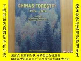 二手書博民逛書店CHINA S罕見FORESTRY(1949-1998)Y194
