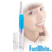 美國FastWhite 齒速白 護齒凝膠筆(2ml)【小三美日】