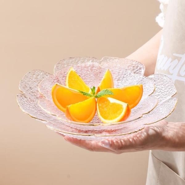水果盤客廳家用玻璃果盤網紅輕奢現代簡約創意個性茶幾糖果零食盤