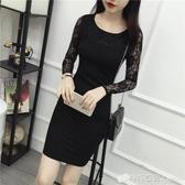 春秋新款性感黑色蕾絲包臀緊身洋裝女中長款長袖收腰打底裙 檸檬衣舍