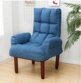 懶人沙發 電視電腦沙發椅喂奶哺乳椅日式折疊躺椅單人布藝沙發jy【快速出貨八折搶購】