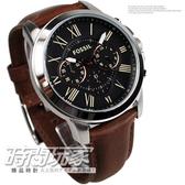 FOSSIL 公司貨 三眼錶 黑面 咖啡色皮帶 45mm 男錶 時間玩家 FS4813【時間玩家】