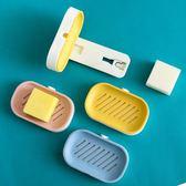 肥皂盒免打孔雙層瀝水皂盒創意吸盤壁掛式 嬡孕哺