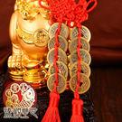 五帝錢 銅錢純銅五帝錢紅繩吊飾2條 含開...