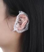 耳套防水一次性