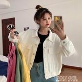 秋季韓版2021新款寬鬆短款白色棒球服學生工裝長袖牛仔夾克外套女 夏季新品