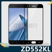 ASUS ZenFone 4 Selfie Pro 屏弧面滿版鋼化膜 3D曲面玻璃貼 高清原色 防刮耐磨 防爆抗汙 螢幕保護貼