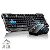 無線鍵盤鼠標套裝筆電臺式電腦鍵鼠家用辦公遊戲【步行者戶外生活館】