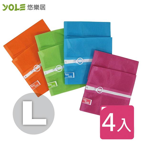 【VICTORY】彩色洗衣袋L-50x60cm(4入)#1229004 洗衣袋 衣物袋
