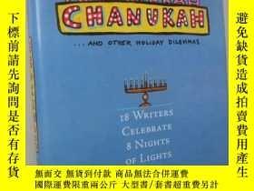 二手書博民逛書店how罕見to spell Chanukah and other
