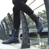 英倫高筒男靴子男士短靴韓版鞋子潮流秋季馬丁靴高筒休閒男鞋馬靴 【時尚新品】