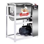 和面機商用5公斤10 15公斤 25公斤全電動打面粉活面揉面攪拌面機 每日特惠NMS