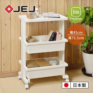 日本JEJ LISE TABLE WAGON組立式檯面置物推車