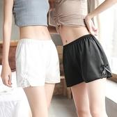安全褲 寬鬆安全褲防走光女夏季薄款冰絲無痕可外穿不捲邊防狼保險打底褲  遇見初晴