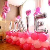 新房婚房布置 鋁膜氣球婚慶裝飾汽球結婚用品場景布置wy