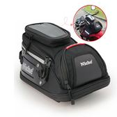 Niche重型機車mini油箱包 GPS導航油箱袋  附肩帶可肩背 可手提 nmo-2216 袋子尺寸 22x35 x12 公分