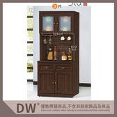 【多瓦娜】19058-714002 綺雅娜胡桃色3尺碗碟櫃(163+163-1)(全組)