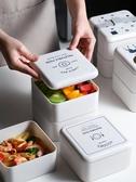 餐盒學生便攜式迷你可愛好看的微波爐小巧保溫便當盒飯盒 【雙11特惠】