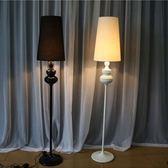 新古典后臥室床頭客廳立燈簡約時尚書房燈創意個性衛士落地燈WY 限時八五折