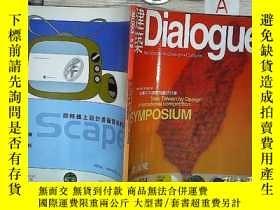 二手書博民逛書店建築罕見DIALOGUE 2003 10Y261116