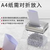 220V辦公桌面迷你碎紙機 電動大功率家用小型文件粉紙機碎卡機 FF2444【衣好月圓】