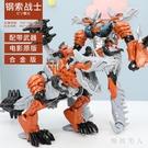 金剛5電影擎天玩具手辦柱恐龍機器人合金模型兒童6變形大黃汽車蜂男孩HX71【極致男人】
