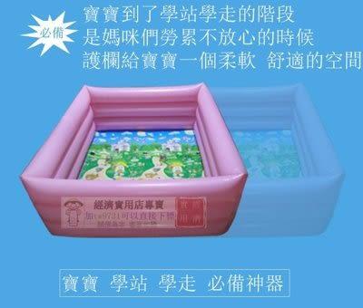 寶寶兒童充氣圍欄  加厚環保防撞欄   三層1.8M*1.6M【藍星居家】