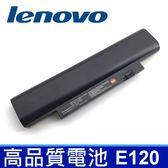 LENOVO 6芯 E120 84+ 日系電芯 電池 42T4949 42T4950 42T4951 42T4953 42T4954 42T4957 edge E320 E325 E330 E335 L330