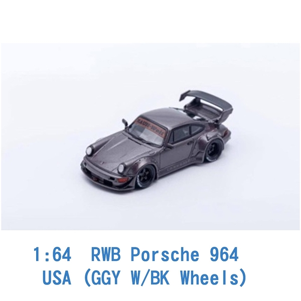 Liberty Walk 1/64 模型車 RWB Porsche 保時捷 964 IP640011C 深灰蓋 美版