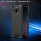 88柑仔店~三星galaxy Note9碳纖維拉絲TPU手機殼 A6 plus磨砂軟膠護套2018 J4 J6