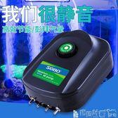 制氧機 松寶靜音增氧泵魚缸氧氣泵大功率增氧機打氧機充氧泵加氧泵制氧機JD 220v 寶貝計畫