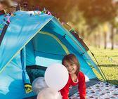 德國TAWA帳篷戶外2人3-4人露營防雨家庭野營全自動加厚二室一廳WD 電購3C