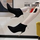 [Here Shoes] 9CM短靴 優雅氣質百搭金屬色細跟 絨面尖頭後拉鍊細跟靴 高跟短靴-KG9001