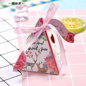 新款創意喜糖盒子批發喜糖盒婚慶結婚糖盒歐式小清新三角盒星空【櫻花本鋪】