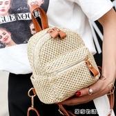 迷你後背包女新款韓版ulzzang草編包時尚編織背包休閒小包包 居家物語