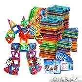 親子互動 兒童純磁力片積木磁鐵拼裝益智玩具