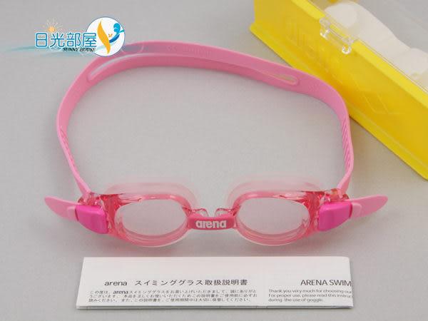 *日光部屋* arena (公司貨)/AGL-5100J-PNK 3~8歲/兒童泳鏡