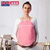 雙層金屬防輻射肚兜孕婦防輻射衣服防輻射服圍裙孕婦裝春夏季 簡而美