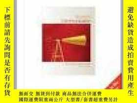 二手書博民逛書店Business罕見Communication 7th International EditionY23583