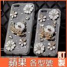 蘋果 12 PRO MAX xs mas iphone11 pro IX i7 plus i8+ xr se 12 mini 手機殼 南瓜馬車 水鑽殼 訂製