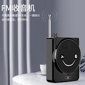 擴音器教師用麥克風無線教學專用上課小型多功能耳麥戶外叫賣喇叭便攜式 阿卡娜