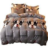 床上珊瑚絨四件套法蘭絨加厚卡通法萊絨被套床單三件套1.8m床 都市韓衣