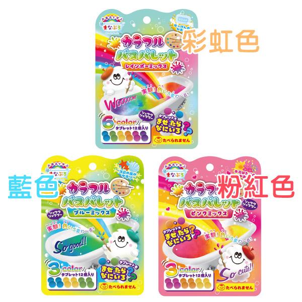 日本 NOL 趣味調色盤入浴錠(3款可選)沐浴球|泡澡球