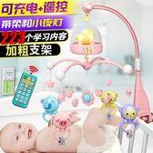 寶寶床頭旋轉搖鈴男孩女孩嬰兒床鈴音樂玩具新生兒掛件0-3-6個月8推薦
