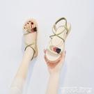 羅馬涼鞋涼鞋女2021年新款夏季仙女風平底鞋網紅爆款百搭學生沙灘羅馬鞋子 衣間