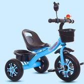 星孩兒童三輪車1-3-2-6歲大號寶寶手推腳踏車自行車童車小孩玩具TA4500【Sweet家居】