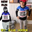 【韓版童裝】彈力萊卡棉NEW RUN英字...