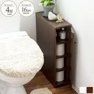 隙縫櫃 收納櫃 收納 置物架 【X0034】極簡浴室收納櫃 MIT台灣製 收納專科